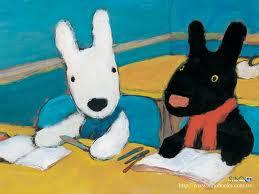 Gaspard and Lisa